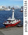 東京消防庁臨港消防署の化学消防艇「すみだ」 69942384