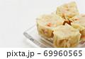 えびシューマイのアップ 69960565