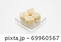 えびシューマイ 69960567