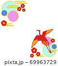 鶴の和風素材 69963729