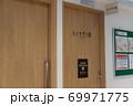 レントゲン室の前 69971775