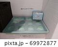 病院のトイレの検尿カップ置き場 69972877