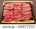 牛肉 69977241