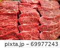 牛肉 69977243