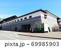 長崎歴史文化博物館 69985903