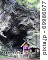 雲仙市 岩戸神社 69986077