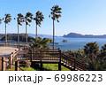 南郷町 日南海岸の風景 69986223