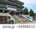 メタウォーター下水道科学館名古屋 69988315