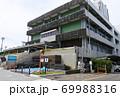 メタウォーター下水道科学館名古屋 69988316