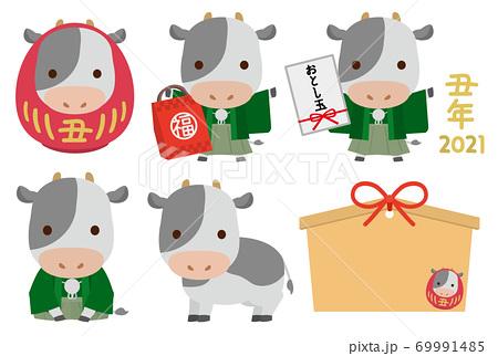 正月素材 丑年 牛のかわいいキャラクター イラスト 69991485