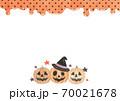 【水彩素材】ハロウィンのイラスト素材 70021678