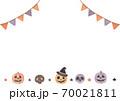 【水彩素材】ハロウィンのイラスト素材 70021811