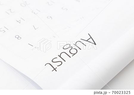 カレンダー 70023325