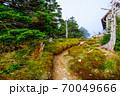 大峰奥駈道と弥山小屋 70049666