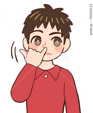 鼻をほじる男の子供のイラスト 70050533