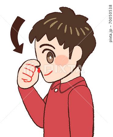 鼻血の時の正しい対応をやってみせる男の子のイラスト 70050538