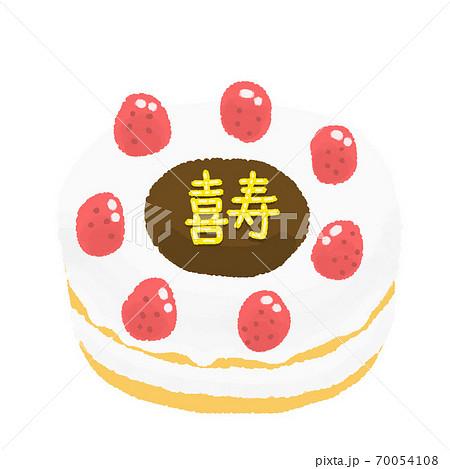 喜寿(77歳)お祝い苺のホールケーキ 70054108