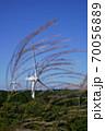 三重県 青山高原 風力発電(初秋) 70056889