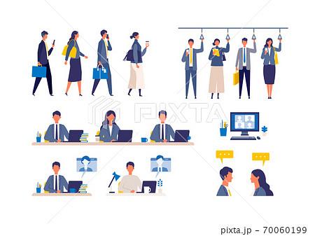 ビジネスマンの生活 イラスト 70060199