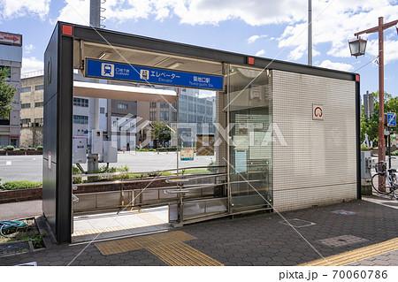名古屋市港区 名古屋市営地下鉄 築地口駅 エレベーター 70060786
