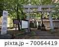東京都板橋区桜川の御嶽神社 70064419
