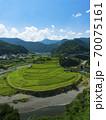 和歌山県 あらぎ島の棚田(日本の棚田百選) 70075161