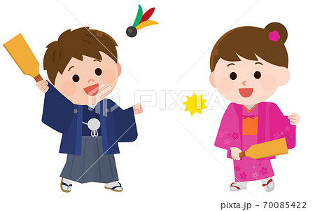 お正月 着物で羽根つき遊びをする子供達 イラスト 70085422