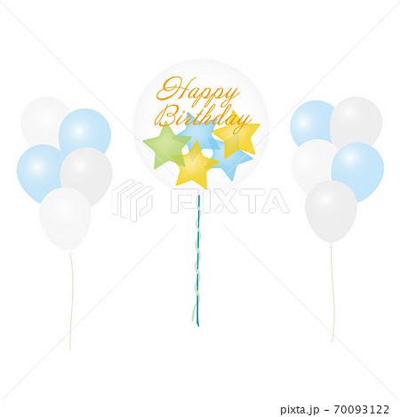 スター入りクリアバルーン(Happy Birthday文字入り) 70093122
