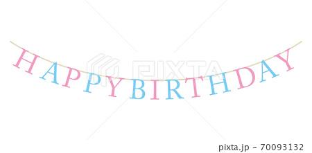 HAPPY BIRTHDAYのガーランド 70093132