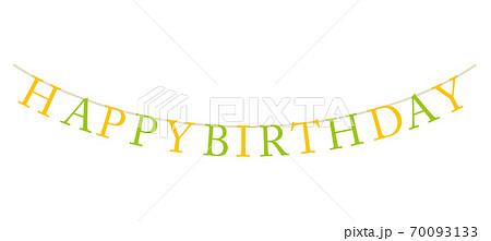 HAPPY BIRTHDAYのガーランド 70093133
