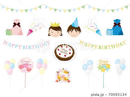 誕生日イラスト素材セット(ガーランド・ケーキ・花束・バルーン・風船・プレゼントほか) 70093134