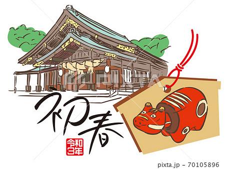 年賀状デザイン 令和三年 丑 出雲大社 70105896