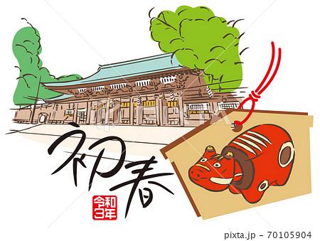 年賀状デザイン 令和三年 丑 明治神宮 70105904