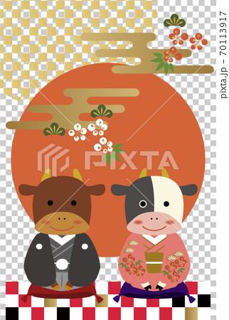 新年的插圖材料。一年中的新年卡。結婚夫婦。 70113917