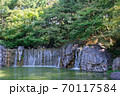 鶴見緑地公園 カナダ庭園 70117584