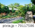 大阪鶴見緑地公園 日本庭園 風景 70117586