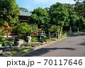 鶴見緑地公園 日本家屋 風景 70117646
