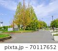 大阪鶴見緑地公園前風景 70117652