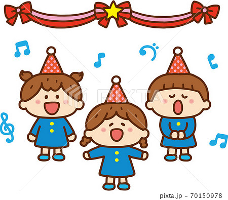 歌う子どもたち 70150978