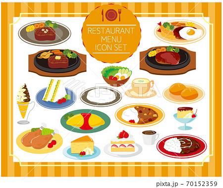 レストランのメニューのベクターラストセット 70152359