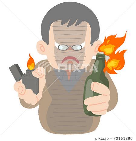 炎上を狙い悪そうな顔をする中高年男性のイメージイラスト 70161896