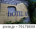 廃墟になったラブホテルの看板 70178688