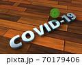 3D illustration COVID-19 metal text on parquet floor 70179406