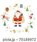 サンタクロースとクリスマス素材のイラストセット 70189972