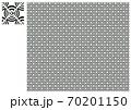 Wi-Fi和柄・菱・黒 70201150