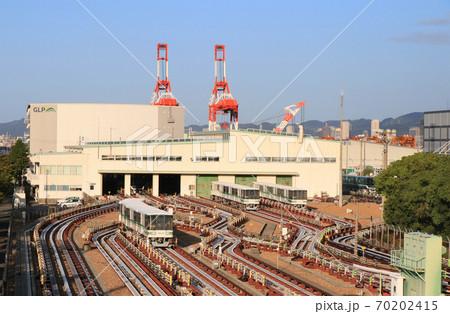 神戸新交通 六甲ライナーの車両基地 70202415