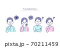 困った表情のシニア男女 70211459