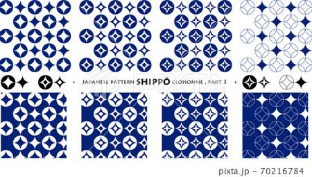 和柄「七宝」part3_青_シームレスパターン 70216784