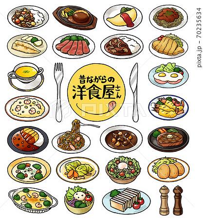 【手描き食べ物イラスト】昔ながらの洋食屋さんベクターイラストセット 70235634
