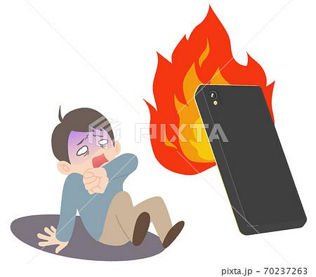 炎上に怯える男性 - イメージイラスト 70237263